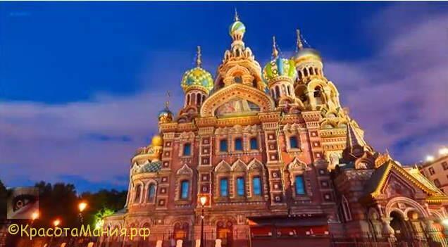 Покадровая съёмка.Санкт-Петербург