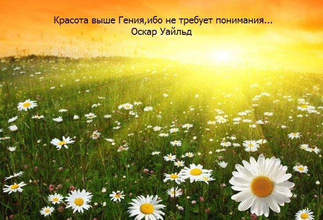 Красота на сайте красотамания.рф