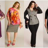 Плюсы женской одежды от производителя