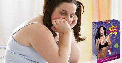 STOP WEIGHT — препарат для похудения