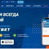 Что представляет онлайн казино Максбетслотс?